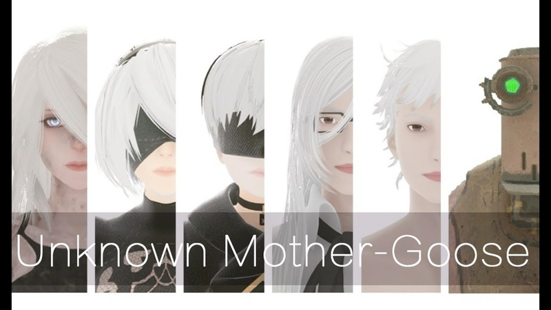 Nier Automata MMD Unknown Mother Goose アンノウン・マザーグース