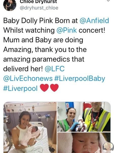 Поклонница Пинк родила прямо во время ее концерта