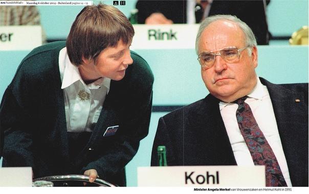 Министр по делам женщин Ангела Меркель и канцлер ФРГ Гельмут Коль (Германия, 1991год