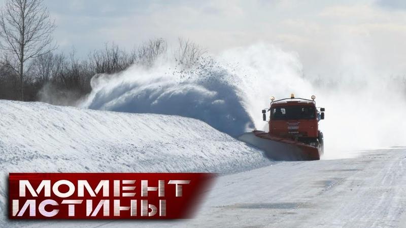 Что нам стоит снег расплавить Как Новосибирские чиновники умудряются наживаться на уборке снега