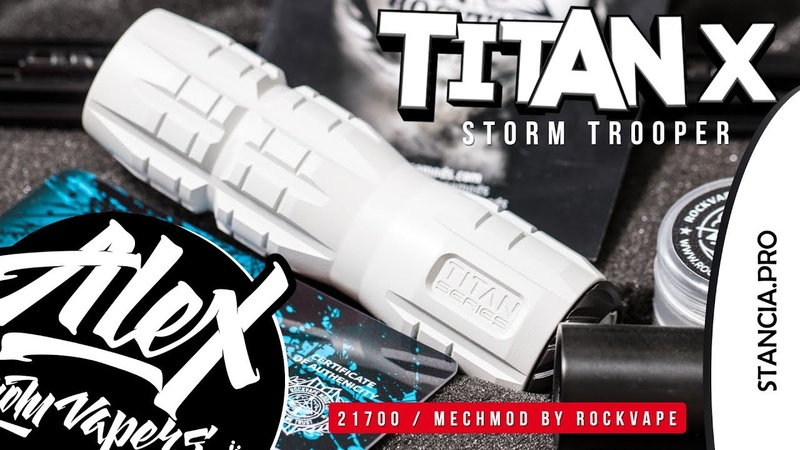 ROCKVAPE TITAN X STORM TROOPER l from Stancia.PRO l РОЗЫГРЫШ 500р. l Alex VapersMD review 🚭🔞