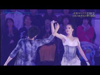 Alina zagitova 2019.06.30 dreams on ice 2019 full show