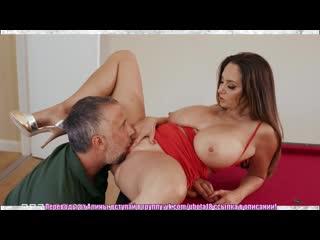 Ava addams секс со зрелой мамкой секс порно эротика sex porno milf brazzers anal