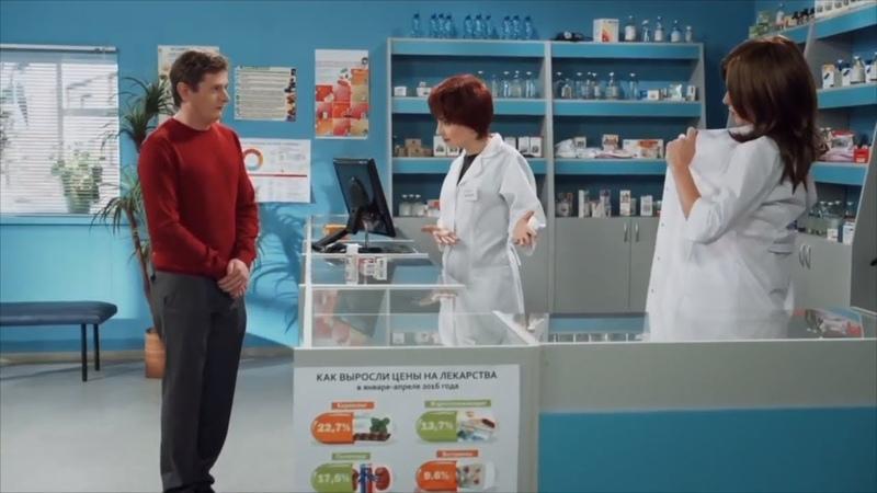 Один за всех жена и дети заболели вот папа и покупает всем лекарства На троих Дизель Студио