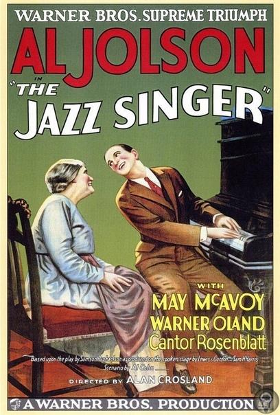 «Немые» и «говорящие» комедии 1920-х годов