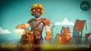 IOS Взлом игры Trials Frontier без джейлбрейка iPhone/iPad/iPod