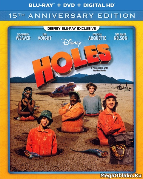 Клад / Holes (2003/BDRip/HDRip)