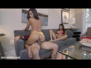 Sislovesme: vienna black & serena santos - two stepsister fuck brother (porno,incest,taboo,povd,suck,lick,threesome)