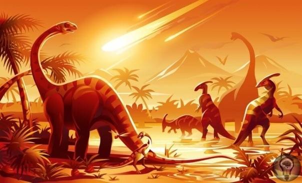 Что известно об астероиде, который погубил динозавров Несмотря на чрезвычайную климатическую ситуацию, в которой сегодня оказался мир, нам с вами невероятно повезло жить в XXI веке, а не в эпоху