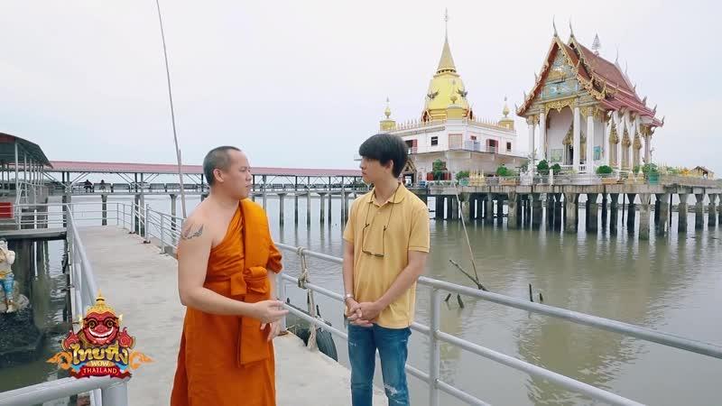 ไทยทึ่ง WOW! THAILAND ¦ EP.54 เปิดวังสมเด็จพระนารายณ์มหาราช หลักฐานทางสำคัญอยู่ที่นี่ รถพุ่มพวง