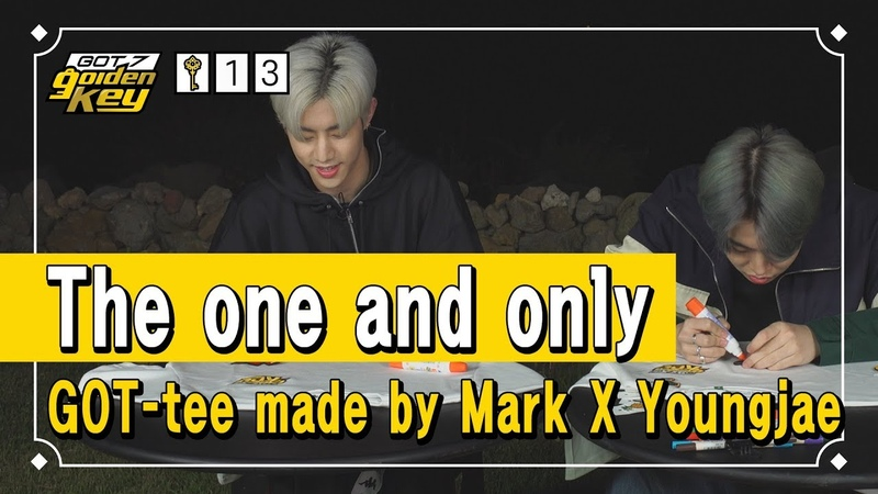 [GOT7 Golden key ep.13] The one and only GOT-tee made by Mark X Youngjae(막퉤형제가 만든 단 하나뿐인 갓T)
