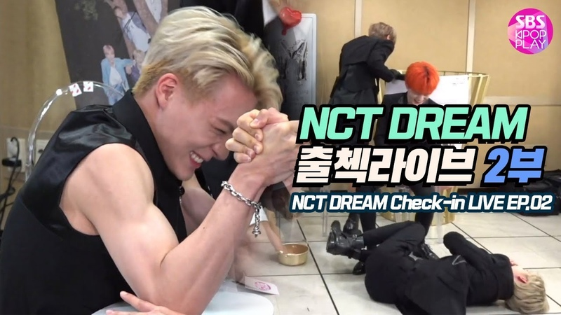 (ENGKOR)[EP02] 엔시티 드림 인기가요 출첵라이브 2부 (NCT DREAM Inkigayo Check-in LIVE) 제노vs재민 팔씨름왕은 뿅망치대결마라탕