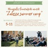 Zalesse summer camp