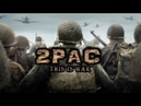 2Pac - This Is War 2019