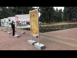 Выставка в Челябинске