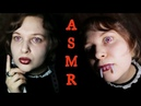 АСМР Грубый вампир 🦇 готовит итинг тебя, толстая феминистка 🍽️ ролевая игра ASMR шепот