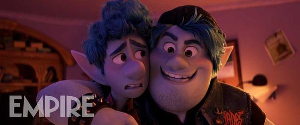 Кадр мультфильма «Вперёд» от Pixar