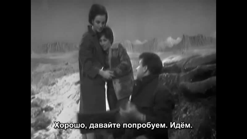 Doctor Who Classic S01E01 An Unearthly Child Part 2 Cave of Skulls