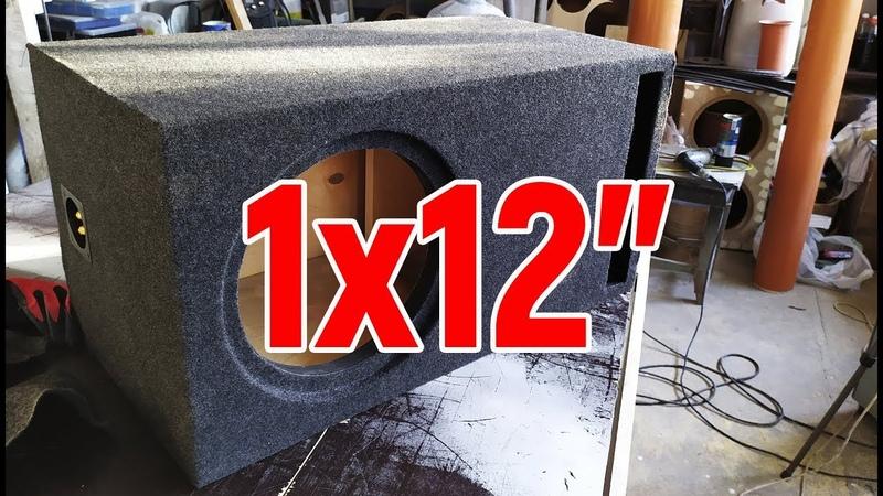 Щелевой короб для 1х12 сабвуфера Slotted box for 1x12 subwoofer