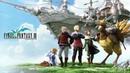 PC - ПРОХОЖДЕНИЕ - Final Fantasy III - 4 Опечатанная Пещера - (Без комментариев) - (HD)
