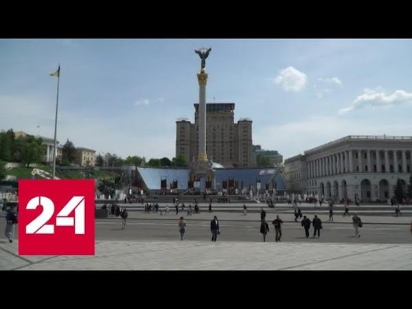 Вячеслав Володин: за решением Зеленского стоит Госдеп США - Россия 24