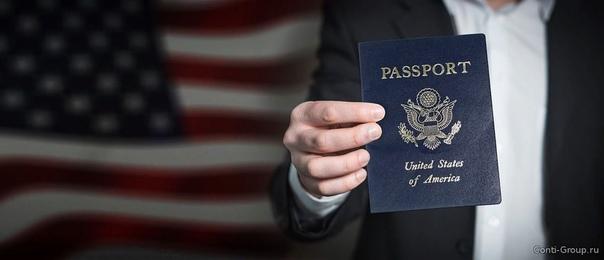 Паспорт США: порядок получения, срок действия
