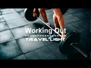 Travel Light - Working Out (Official Lyric Video)