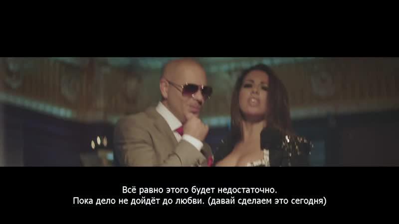 Pitbull ft Ne Yo, Afrojack, Nayer - Give Me Everything Tonight (RUS)
