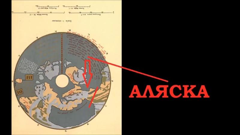 Мы нашли Аляску Луна дала ответ 166 часть