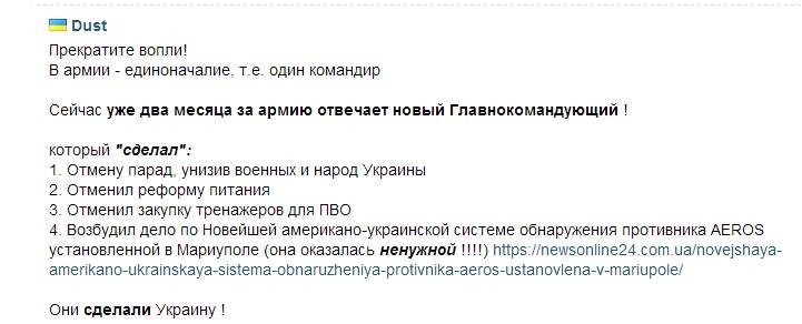 Правительства США и Украины изучают потребности украинской армии в новых системах вооружения, - Волкер - Цензор.НЕТ 9644