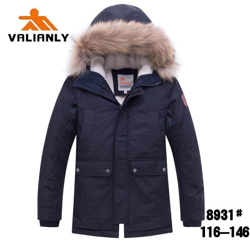 Зимняя куртка Valianly 8931 синяя