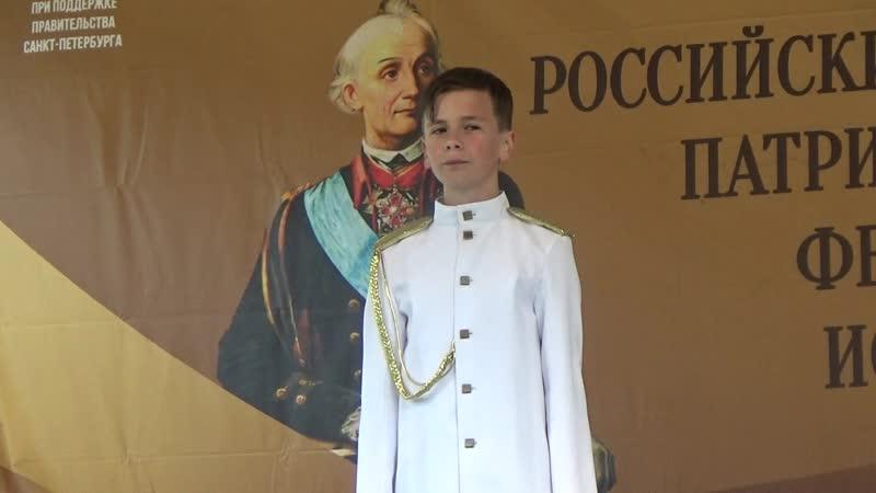 Никита Салов. Суворовский фестиваль.