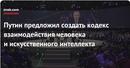 Алексей Навальный фотография #6