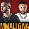 HAMMALI & NAVAI   22 НОЯБРЯ   КУРСК