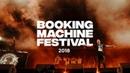 KONSTRUKT official live @ Booking Machine Festival 2018