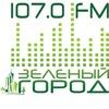 """РАДИО """"Зеленый город"""" 107.0 FM"""