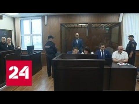 Арест основателя Нового потока: мошенничество на 3 миллиарда долларов - Россия 24