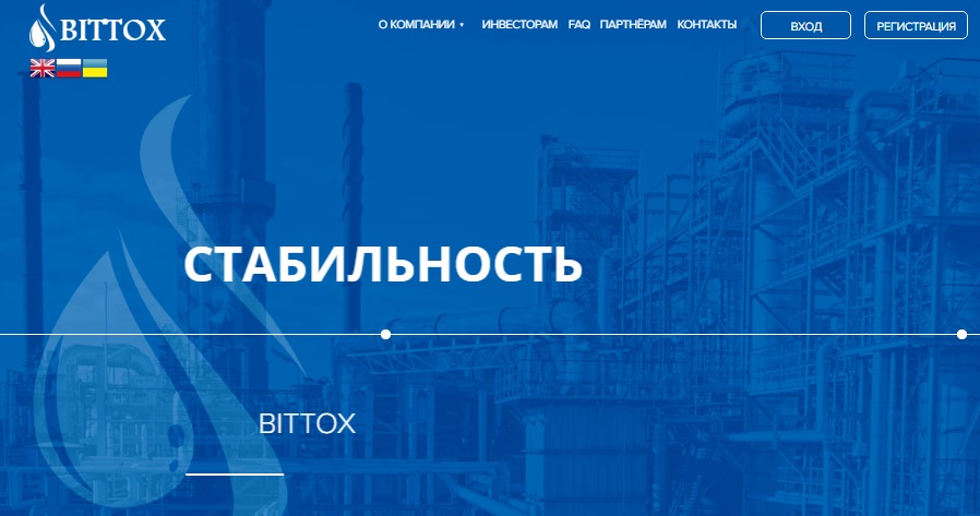 Постер к новости Bit Tox
