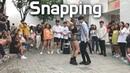 청하 CHUNG HA Snapping Full Dance Cover 댄스커버 By Jayn God Dongmin갓동민