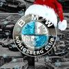 Königsberg BMW CLUB