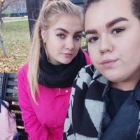 Кристиночка Титова