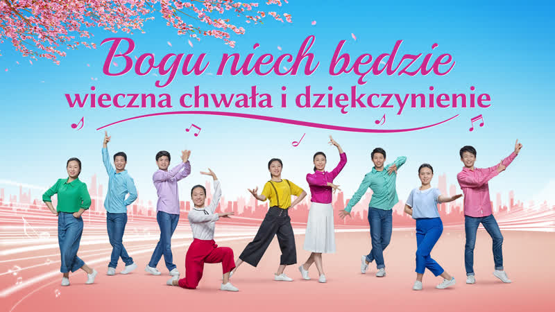"""Taniec uwielbienia 2019 """"Bogu niech będzie wieczna chwała i dziękczynienie"""""""