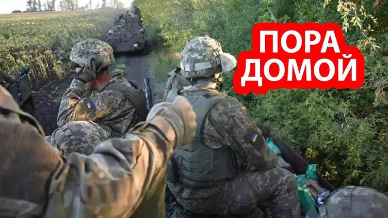 Украинская армия начала отступление на Донбассе