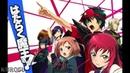 Саундтрек из аниме Князь тьмы меняет профессию Anime Soundtrack Hataraku Maou sama