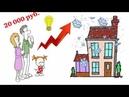 Рисованный ролик для компании ОСМ