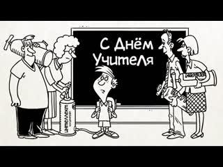 Вежливые русские кто учил русских? (серия 53)