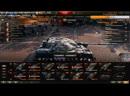World of Tanks Вечернее время !