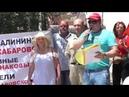 Захват городского пляжа в Батилимане севастопольцы считают незаконным