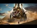 AssassinS Creed ИСТОКИ № 1 (прохождение)
