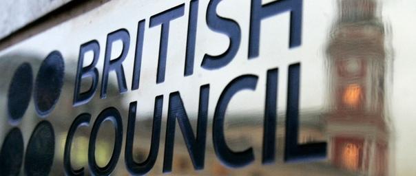 Британский Совет по делам искусств создает чрезвычайный финансовый пакет объемом £160 млн